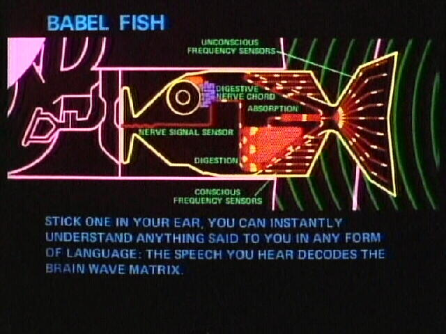 babel fish hitchhikers diagram of the anatomy of the heart diagram of the anatomy of the heart diagram of the anatomy of the heart diagram of the anatomy of the heart