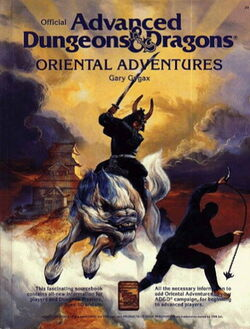 Oriental Adventures - The Forgotten Realms Wiki - Books, races ...