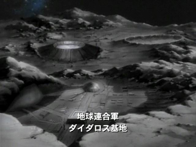 moon base version - photo #10