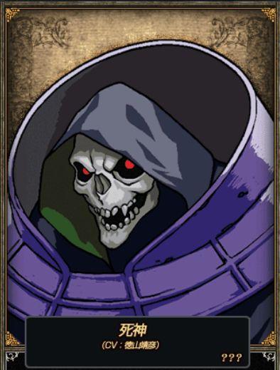 castlevania portrait of ruin vincent vampire ending relationship
