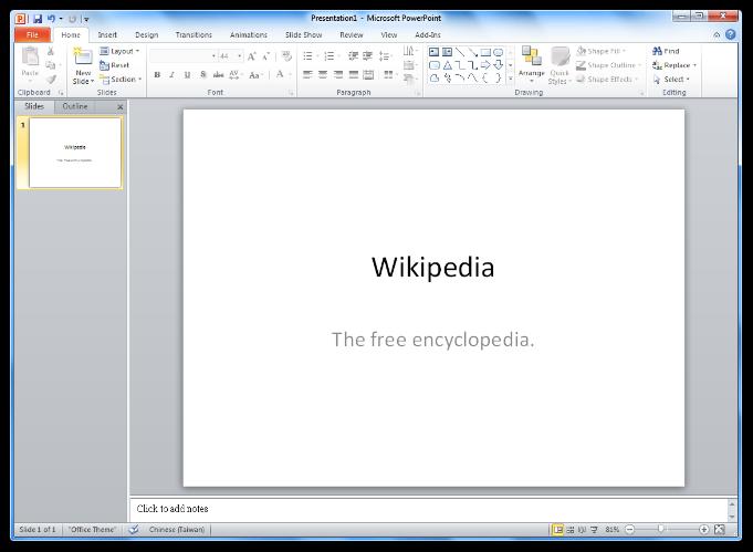 Microsoft outlook microsoft powerpoint microsoft windows vista