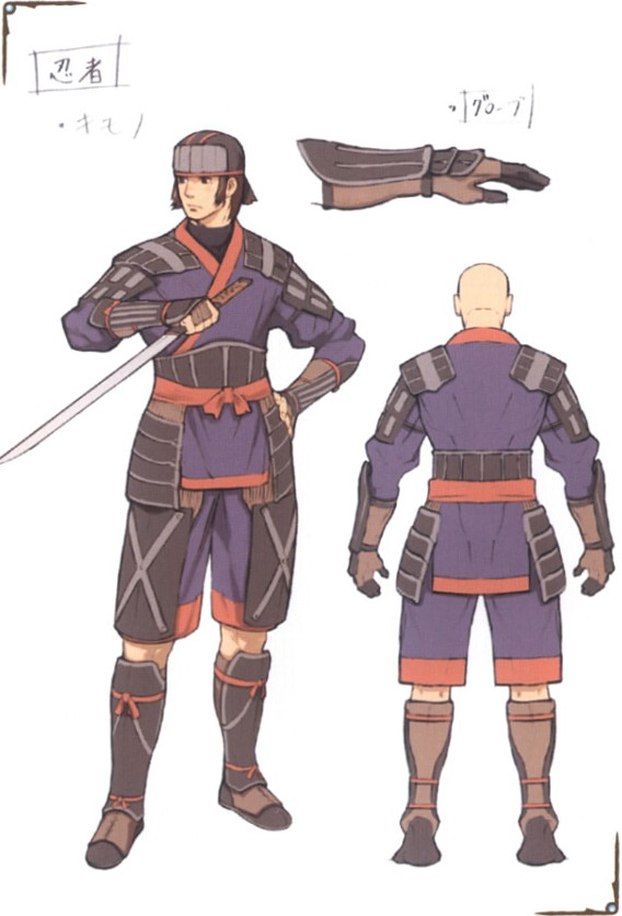 Ninja final fantasy xi the final fantasy wiki 10 years of having