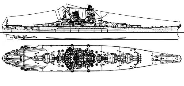 Warship Gunner 2 Twin Hull Battleship Yamato