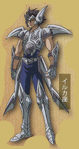 Caballero del Abismo - Delfin 256px-Delphinus-1-