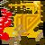 [ MH3RD ] Liste des monstres 50px-MHP3-Gold_Rathian_Icon