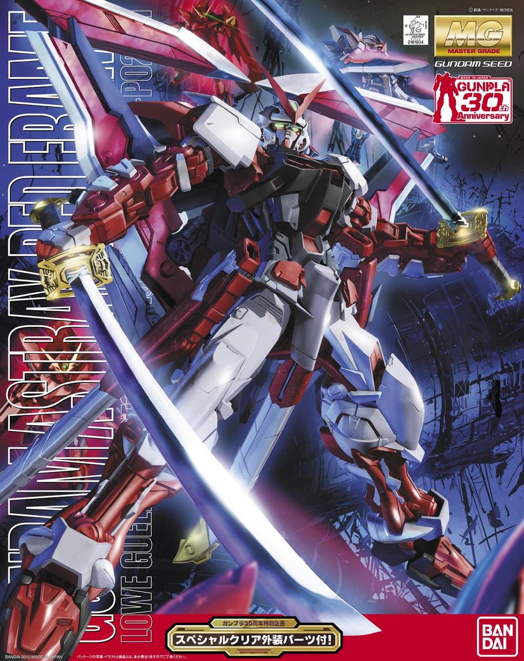 Gundam Astray Noir Wallpaper Gundam Models Discussion