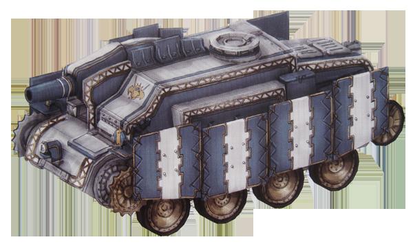 Gallia - To Arms! Guard_Tank