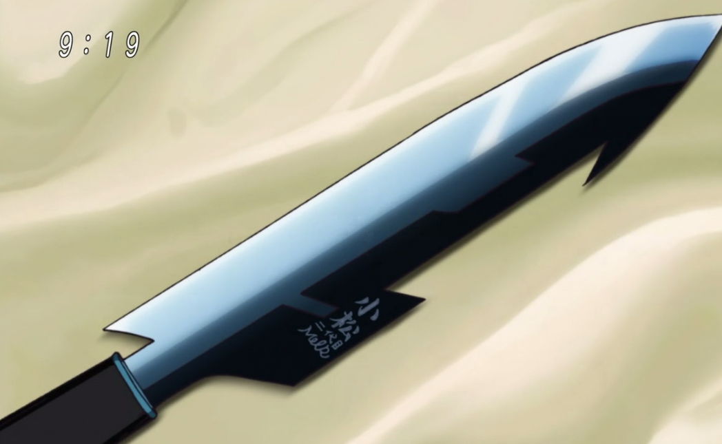 Derous Knife Toriko Wiki