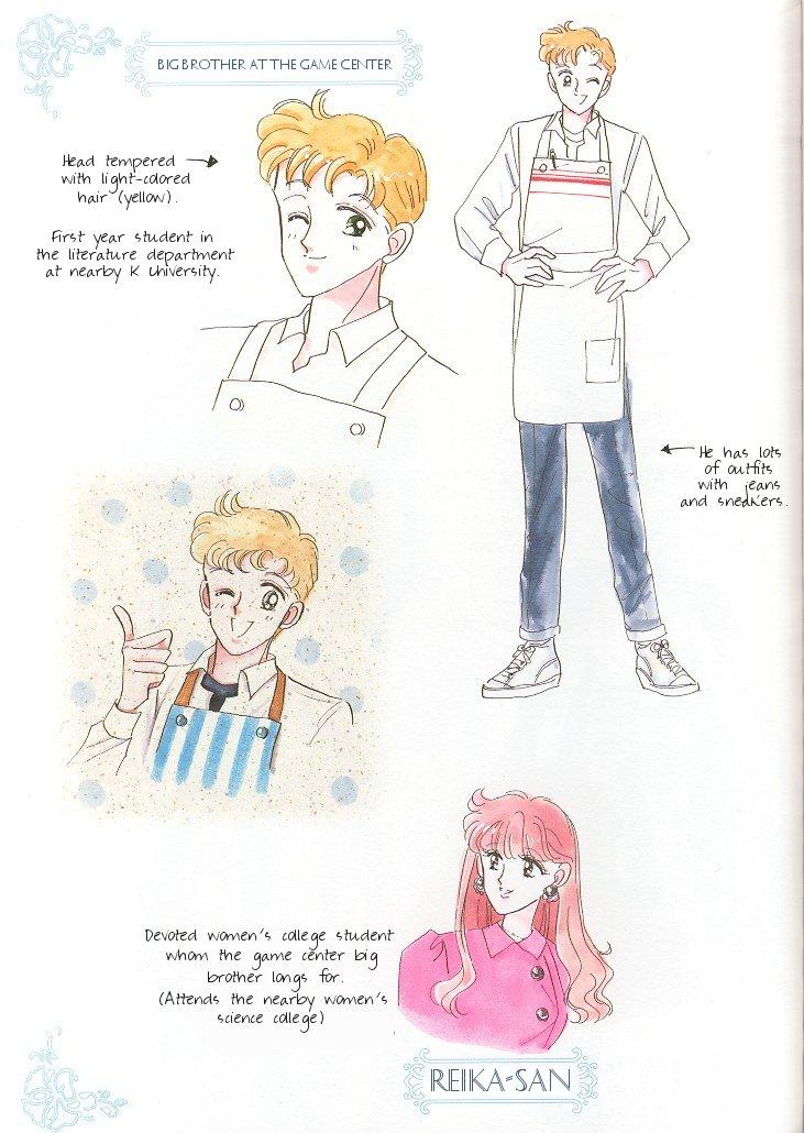 Motoki Furuhata Sailor Moon Wiki