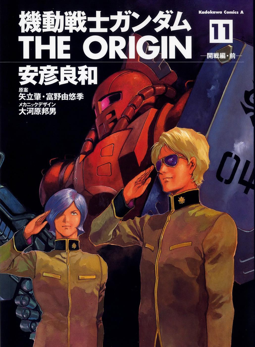 Image - Mobile-suit-gundam-the-origin-11.jpg - Gundam Wiki
