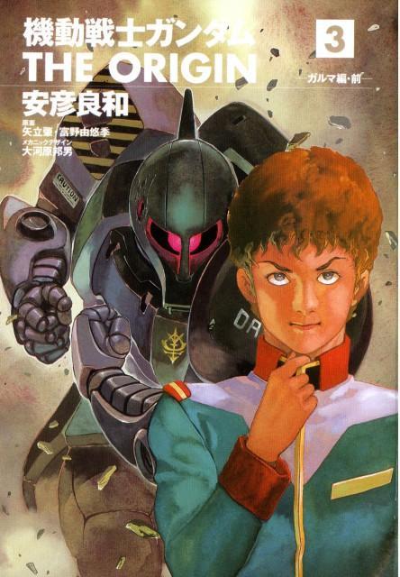 Image - Mobile-suit-gundam-the-origin-3.jpg - Gundam Wiki