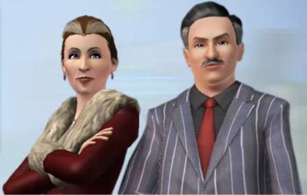 Plik:Mrs and mr alto.jpg