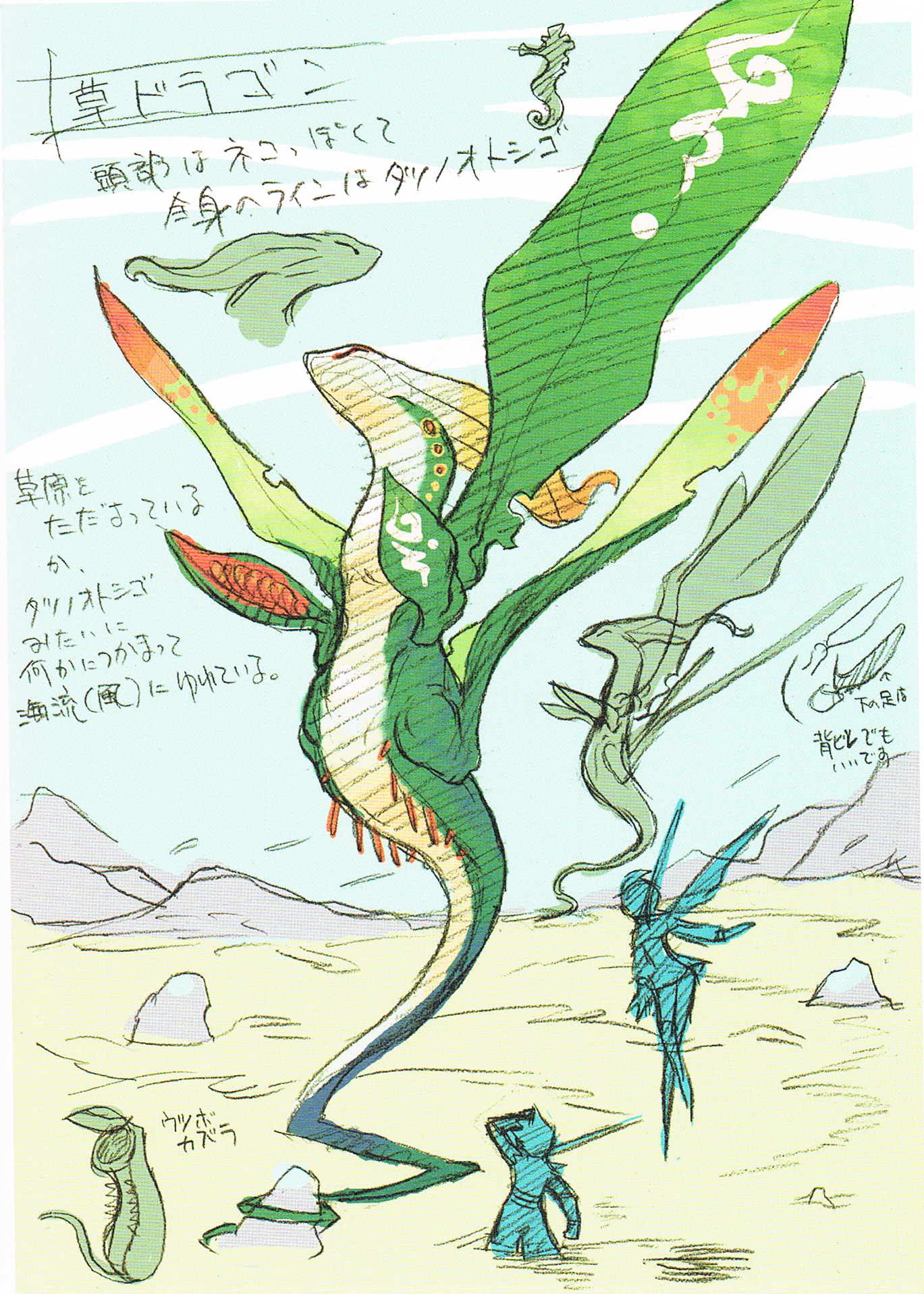 How to breed heraldic dragon - How To Breed Heraldic Dragon 39