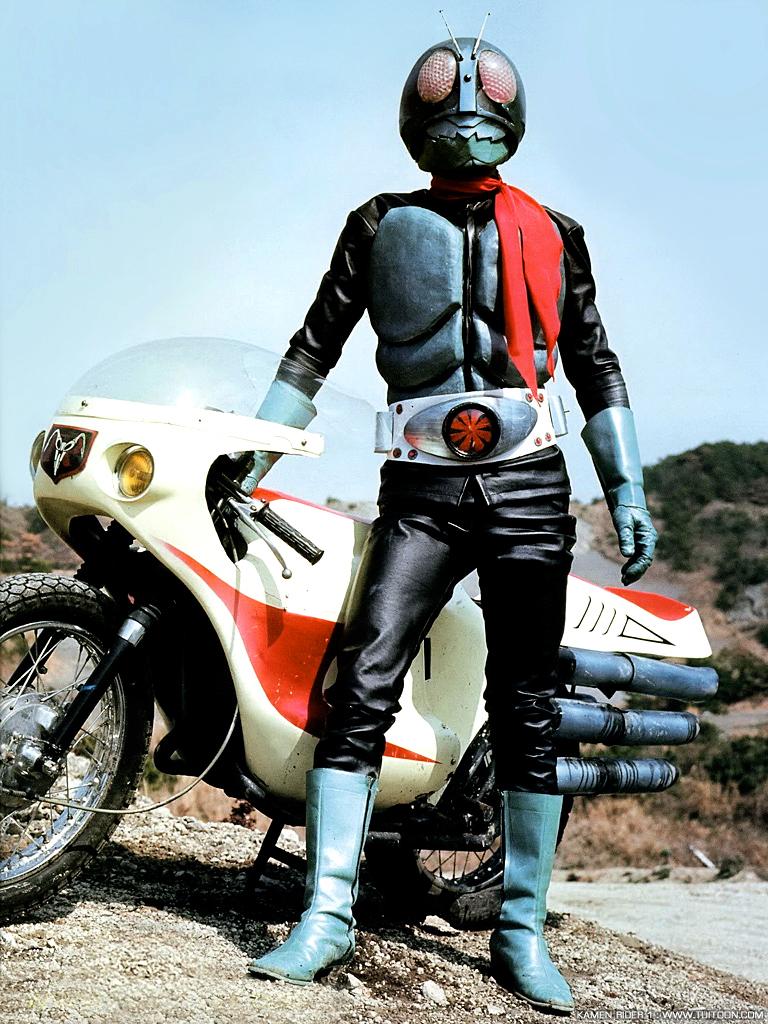 Kamen Rider 1 (B-3