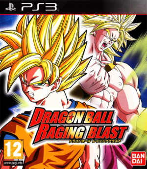 Dragon Ball Raging Blast -Caratula PS3-