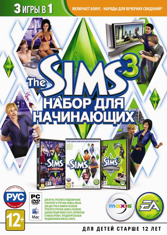 Sims 2 same sex marrage hentai movies