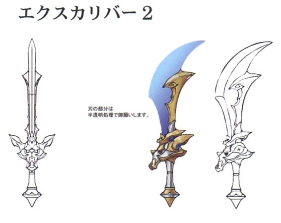 Excalibur ii alt ffix art