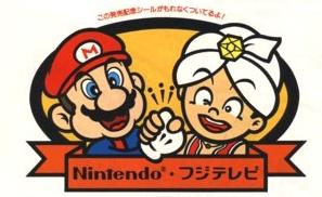 Mario X Yume Kojo: Doki Doki Panic