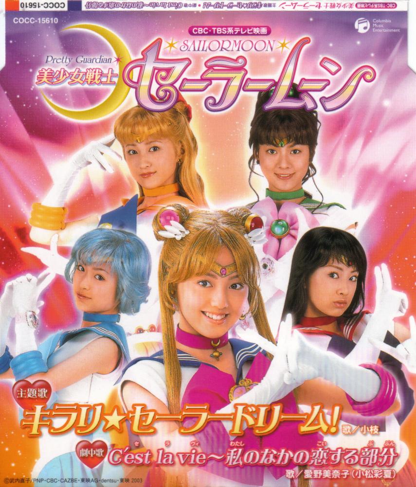 Kirari_Sailor_Dream_CD.jpg