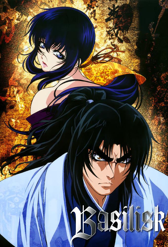 [Imagen: Basilisk_2005_DVD_Cover.jpg]