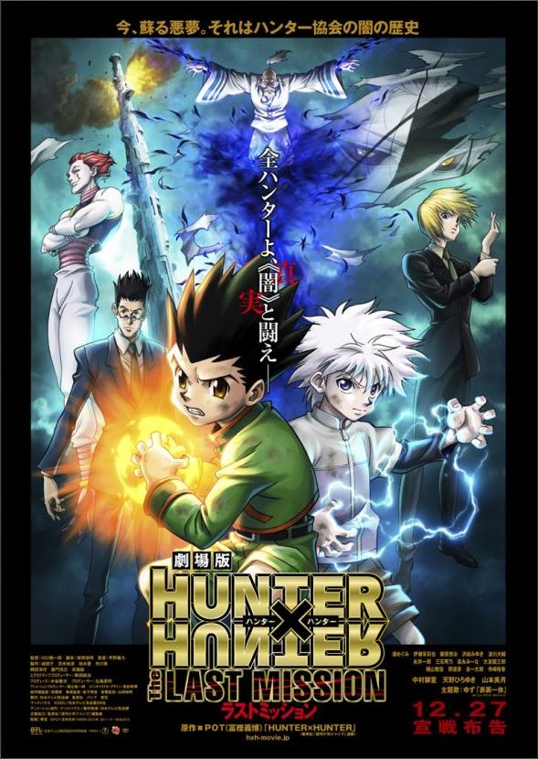 Hunter X Hunter Proxer