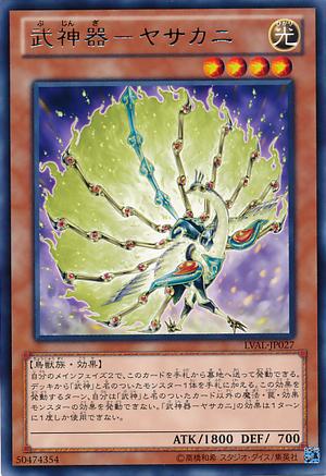 BujingiPeacock-LVAL-JP-R
