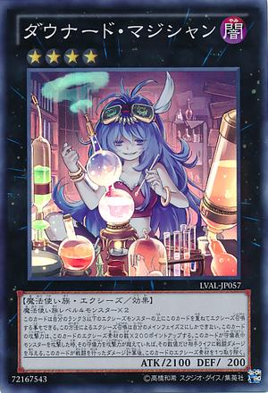 DownerdMagician-LVAL-JP-SR