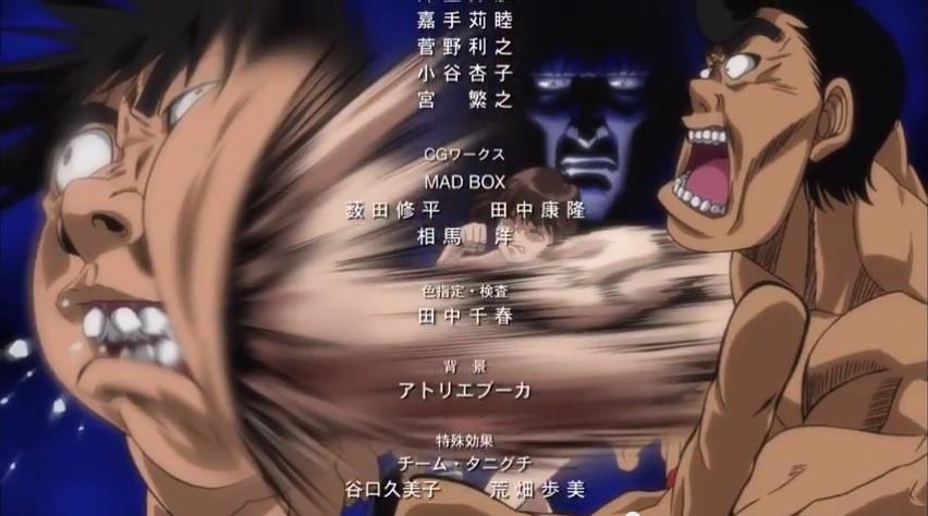 Hajime No Ippo Funny Tv Tropes