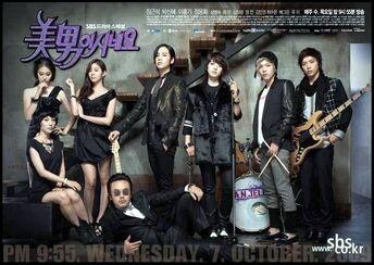 Asian Dramas 344px-You%27re_Beautiful