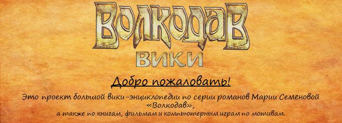 Main_Page_Logo.png